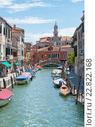 Купить «Италия, Венеция. Лодки у причала и старая церковь», фото № 22822168, снято 12 июля 2014 г. (c) Olesya Tseytlin / Фотобанк Лори