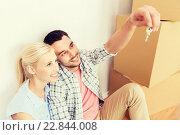 Купить «couple with key and boxes moving to new home», фото № 22844008, снято 6 июня 2015 г. (c) Syda Productions / Фотобанк Лори