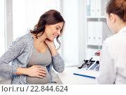 Купить «gynecologist doctor and pregnant woman at hospital», фото № 22844624, снято 23 марта 2016 г. (c) Syda Productions / Фотобанк Лори