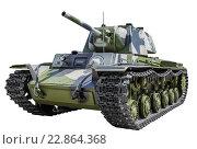 Купить «Советский танк кв - 1», фото № 22864368, снято 11 июня 2015 г. (c) Сергей Завьялов / Фотобанк Лори