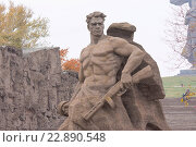 Купить «Volgograd, Russia - November 5, 2015: View of the waist sculpture quot;Stand to Deathquot; in the square stood the death of historical and memorial complex...», фото № 22890548, снято 5 ноября 2015 г. (c) age Fotostock / Фотобанк Лори
