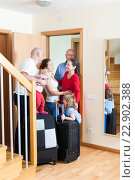 Купить «Seeing off the relatives», фото № 22902388, снято 2 ноября 2013 г. (c) Яков Филимонов / Фотобанк Лори