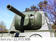 Башня советского танка КВ-1 (2016 год). Редакционное фото, фотограф Александр Алексеевич Миронов / Фотобанк Лори