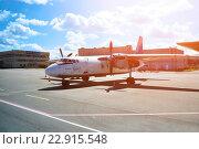 Купить «Самолёт авиакомпании Pskov Avia Airlines Ан-26В», фото № 22915548, снято 11 мая 2016 г. (c) Зезелина Марина / Фотобанк Лори