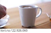 Купить «hand adding sugar to cup of tea or coffee», видеоролик № 22926060, снято 15 апреля 2016 г. (c) Syda Productions / Фотобанк Лори