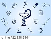 Купить «Набор медицинских иконок на голубом фоне», иллюстрация № 22938384 (c) Анастасия Некрасова / Фотобанк Лори