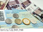 Купить «Оплата по больничному листу», фото № 22941744, снято 3 марта 2016 г. (c) Александр Тараканов / Фотобанк Лори