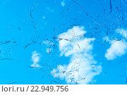 Купить «Car accident. Broken cracked automobile windshield glass», фото № 22949756, снято 15 марта 2016 г. (c) Дмитрий Калиновский / Фотобанк Лори