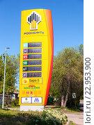"""Рекламный стенд автозаправочной станции нефтяной компании """"Роснефть"""", фото № 22953900, снято 14 мая 2016 г. (c) FotograFF / Фотобанк Лори"""