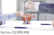 Купить «business partners with house keys and contract», видеоролик № 22958436, снято 14 мая 2016 г. (c) Syda Productions / Фотобанк Лори