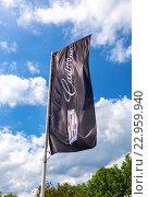 Самара. Дилерский флаг салона официального дилера по продаже автомобилей Cadillac на фоне голубого неба, фото № 22959940, снято 22 мая 2016 г. (c) FotograFF / Фотобанк Лори