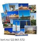 Купить «PARIS - JULY 12, 2013: Eiffel Tower on July 12, 2013 in Paris. Eiffel tower is one the most popular attractions in Paris», фото № 22961572, снято 12 июля 2013 г. (c) Elnur / Фотобанк Лори