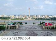 Купить «Вид города Пхеньяна столицы Северной Кореи», фото № 22992664, снято 28 июля 2012 г. (c) Тупиков Максим Борисович / Фотобанк Лори