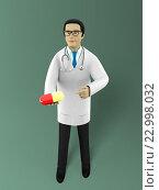 Врач с лекарством в руке. Стоковая иллюстрация, иллюстратор Денис Рубцов / Фотобанк Лори