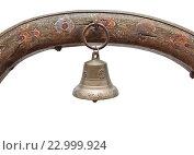 Купить «Фрагмент деревянной дуги с валдайским колокольчиком», фото № 22999924, снято 25 мая 2016 г. (c) Элина Гаревская / Фотобанк Лори