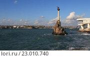 Купить «Памятник затопленным кораблям в Севастополе, Крым», видеоролик № 23010740, снято 21 апреля 2016 г. (c) Яна Королёва / Фотобанк Лори