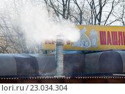 Купить «Дымящая труба кафе», эксклюзивное фото № 23034304, снято 2 мая 2013 г. (c) Алёшина Оксана / Фотобанк Лори