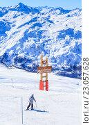Купить «Вид на долину Валь Торанс. Альпы. Франция», фото № 23057628, снято 25 января 2016 г. (c) Николай Коржов / Фотобанк Лори