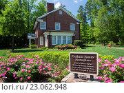 Купить «Charlotte, North Carolina - Billy Graham's childhood home at the Billy Graham Library.», фото № 23062948, снято 27 апреля 2016 г. (c) age Fotostock / Фотобанк Лори