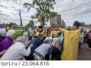 Великорецкий Крестный Ход 2016. Редакционное фото, фотограф Марат Лялин / Фотобанк Лори