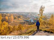 Маленький мальчик на горе смотрит на деревню. Стоковое фото, фотограф Виктор Хван / Фотобанк Лори