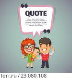 Цитата и счастливая семья. Стоковая иллюстрация, иллюстратор Viachaslau Vaitsenok / Фотобанк Лори