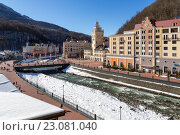 Купить «Ski resort in the Valley Rosa Khutor. Sochi, Russia», фото № 23081040, снято 10 февраля 2016 г. (c) Сергей Лаврентьев / Фотобанк Лори