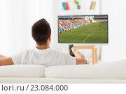 Купить «man watching football or soccer game on tv at home», фото № 23084000, снято 29 января 2015 г. (c) Syda Productions / Фотобанк Лори
