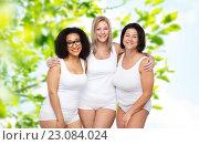 Купить «group of happy plus size women in white underwear», фото № 23084024, снято 17 апреля 2016 г. (c) Syda Productions / Фотобанк Лори