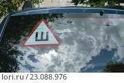 """Купить «Знак """"Шипы"""" под стеклом на задней двери автомобиля», фото № 23088976, снято 2 июня 2016 г. (c) Игорь Травкин / Фотобанк Лори"""