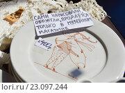 """Купить «Продажа посуды, сувенирно-подарочных изделий ручной работы на фестивале """"Наш продукт"""" (""""Московские сезоны"""")», эксклюзивное фото № 23097244, снято 13 июня 2016 г. (c) lana1501 / Фотобанк Лори"""