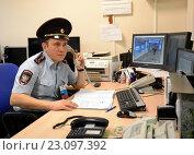 Купить «В дежурной части полиции», фото № 23097392, снято 13 декабря 2013 г. (c) Free Wind / Фотобанк Лори