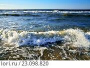 Купить «Морской прибой», фото № 23098820, снято 14 апреля 2016 г. (c) Сергей Трофименко / Фотобанк Лори