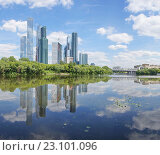 Купить «Москва-Сити», фото № 23101096, снято 14 июня 2016 г. (c) Павел Москаленко / Фотобанк Лори
