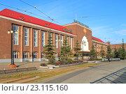 Купить «Южный вокзал - главный железнодорожный вокзал города Калининграда», фото № 23115160, снято 4 мая 2016 г. (c) Михаил Рудницкий / Фотобанк Лори