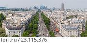 Панорама Парижа - вид на авеню Ла Гранд Арме, Дворец Конгресса и Ла Дефанс с Триумфальной арки. Стоковое фото, фотограф Илья Беспальчиков / Фотобанк Лори