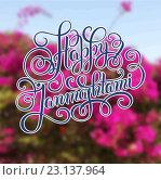 Купить «Happy krishna janmashtmi, рукописные надписи на цветочном фоне», иллюстрация № 23137964 (c) Олеся Каракоця / Фотобанк Лори