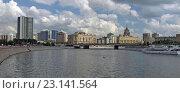 Купить «Панорама Москвы с Краснопресненской набережной», фото № 23141564, снято 25 мая 2016 г. (c) Самойлова Екатерина / Фотобанк Лори