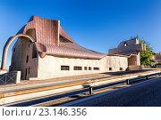 Купить «Живописные дома Сан-Марино. Италия», фото № 23146356, снято 6 ноября 2015 г. (c) Евгений Ткачёв / Фотобанк Лори