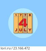 Купить «День независимости 4 Июля и 1776 на  книгах. Плоский стиль иконка для праздника День Независимости 4 Июля. Вектор», иллюстрация № 23166472 (c) Dmitry Domashenko / Фотобанк Лори