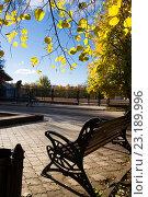 Осень в парке Липки. Саратов (2015 год). Редакционное фото, фотограф Михаил Смыслов / Фотобанк Лори