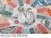 Купить «Секундомер лежит на российских деньгах», фото № 23193616, снято 16 июня 2016 г. (c) Денис Ларкин / Фотобанк Лори
