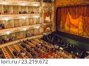 Купить «Зал Михайловского театра, Санкт-Петербург», фото № 23219672, снято 20 марта 2015 г. (c) Anna P. / Фотобанк Лори