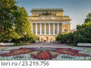 Купить «Александринский театр в Санкт-Петербурге», фото № 23219756, снято 29 июня 2015 г. (c) Anna P. / Фотобанк Лори