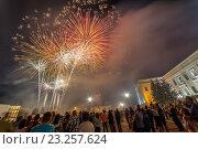 Купить «Самара. Салют на день России 2016», фото № 23257624, снято 12 июня 2016 г. (c) Акиньшин Владимир / Фотобанк Лори