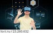 Купить «happy man in virtual reality headset or 3d glasses», фото № 23260632, снято 12 марта 2016 г. (c) Syda Productions / Фотобанк Лори