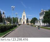 Парк ВДНХ (2015 год). Редакционное фото, фотограф Краснобай Александр / Фотобанк Лори