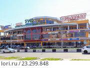 Купить «Здание торгово-развлекательного центра Рио на проспекте Нагибина в Ростове-на-Дону», фото № 23299848, снято 23 июля 2016 г. (c) Андрей Черемисинов / Фотобанк Лори