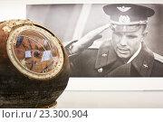 Купить «Юрий Гагарин и спускаемый аппарат «Восток»», фото № 23300904, снято 23 июля 2016 г. (c) Victoria Demidova / Фотобанк Лори
