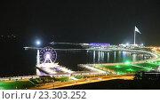 Купить «Ночной вид на Баку. Колесо обозрения и самый большой флаг в мире. Азербайджан», видеоролик № 23303252, снято 22 мая 2019 г. (c) Евгений Ткачёв / Фотобанк Лори